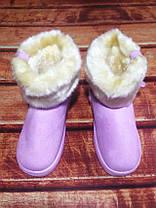 Угги детские зимние 9242, фото 3