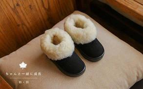 Угги детские зимние 9243, фото 2
