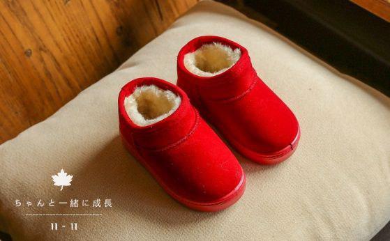 Угги детские зимние красные 9257