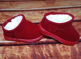 Угги детские зимние красные 9257, фото 2