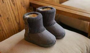 Угги детские зимние 9270, фото 2