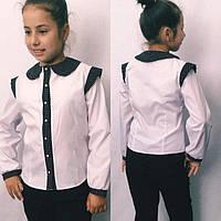 3f651283c4d Школьная блузка рубашка с рукавом детская белая школьная форма рост 122-146  см