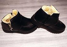 Ботинки детские демисезонные с мехом эко-кожа, фото 3