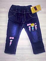 Джинсы для девочек утепленные 9321, фото 3