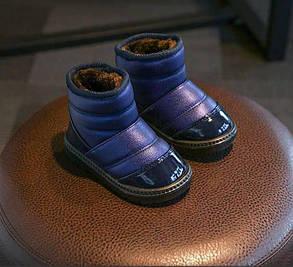 Ботинки детские зимние с мехом PU-кожа синие, фото 2