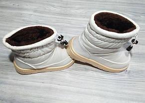 """Ботиночки зимние для девочек """"дутики"""" белые 26 размер, фото 3"""