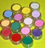 Набор цветной акриловой пудры для лепки 15шт.