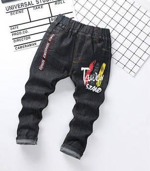 Джинсы для мальчиков на весну черные, фото 2