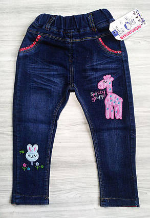 Джинсы для девочек на весну с подворотом Spotty 98 размер, фото 2