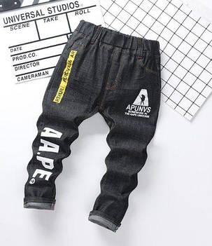 Джинсы для мальчиков на весну черные AA.PE, фото 2