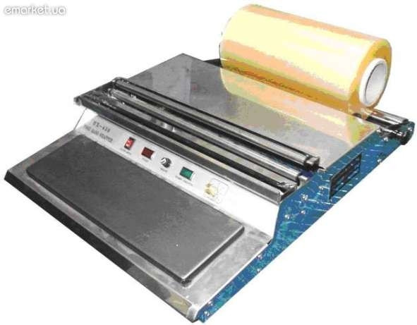 Горячий стол упаковочный BX-450