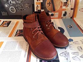 Ботинки детские из натуральной кожи коричневые Art 09, фото 3