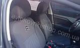 Авточехлы Citroen C4 Picasso 2013- EMC Elegant, фото 2