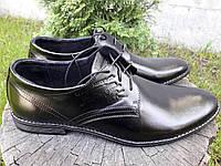 Туфли мужские из натуральной кожи на шнурках AV 01