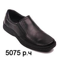 Мужские кожаные туфли комфорт Konors Сlasic Leather 42