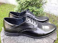 Туфли мужские из натуральной кожи на шнурках AV 02