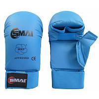 Перчатки для карате SMAI WKF (SM P101) Blue с защитой большого пальца
