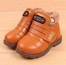 Ботинки детские демисезонные BRQ с мехом эко-кожа желтые, фото 2