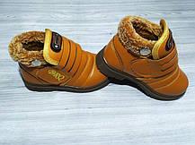 Ботинки детские демисезонные BRQ с мехом эко-кожа желтые, фото 3