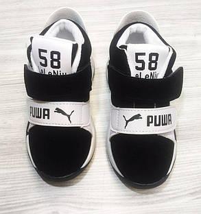 Кроссовки детские демисезонные Puwa черные с белым, фото 2