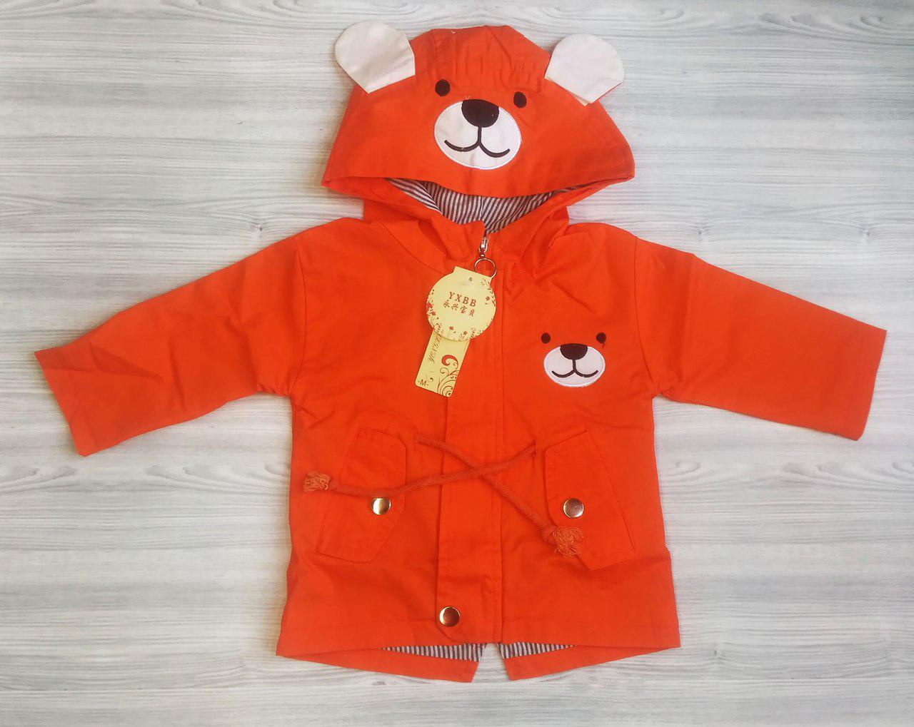 Парка детская мишка на мальчика 1 год оранжевая весна