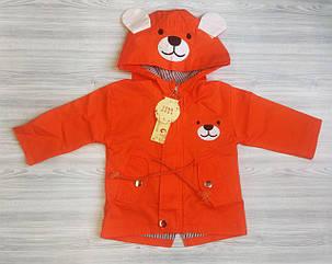 Парка детская мишка на мальчика 1 год оранжевая весна, фото 2