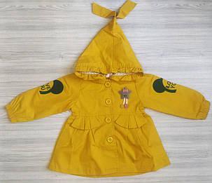Парка для девочек со звездочкой желтая, фото 2