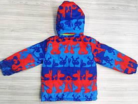 Демисезонная детская куртка на мальчика  на флисе 130 размер, фото 3