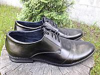 Туфли мужские из натуральной кожи на шнурках AV 08