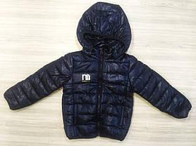 Куртка детская на мальчика  весна-осень темно-синяя 130 размер, фото 3