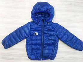 Куртка детская на мальчика весна-осень синяя, фото 3
