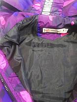 Ветровка для мальчиков ARMY фиолетовая весна на 2, 7 лет, фото 2