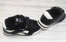 Кроссовки детские из эко-кожи на липучках черные, фото 3