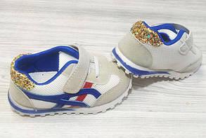Кроссовки детские эко-замша на липучках белые с синим, фото 2