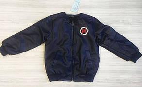 Куртка для мальчиков PU-кожа синяя демисезонная утепленная , фото 2