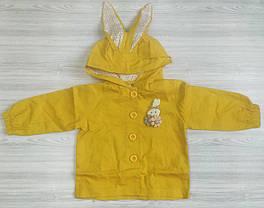 Парка для девочек с зайчиками желтая, фото 2
