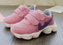 Кроссовки детские PU-замш на липучках розовые Fashion, фото 2