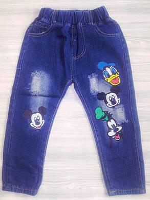 Джинсы для мальчиков Disney рваные синие, фото 2