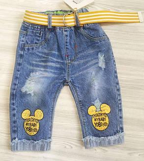 Бриджи для мальчиков джинсовые Yobey, фото 2