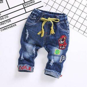 Бриджи для мальчиков джинсовые Colr, фото 2