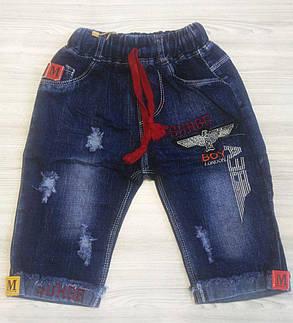Бриджи для мальчиков джинсовые Surge, фото 2