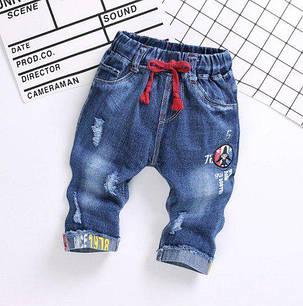 Бриджи для мальчиков джинсовые Love 3,5,6 лет, фото 2