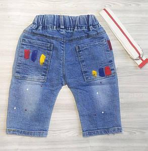 Бриджи для мальчиков джинсовые голубые, фото 2
