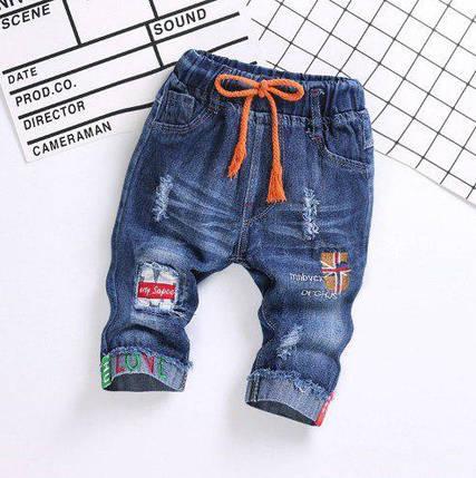Бриджи для мальчиков джинсовые Sapse, фото 2