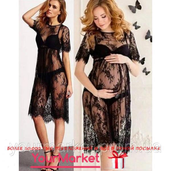 Красивое черное кружевное платье для фотосессии, подойдет будущим мама