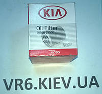 Фильтр масляный KIA Picanto, Rio, Shuma, Carens 26300-2Y500