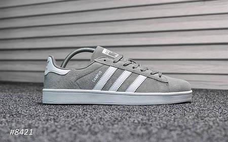 599acd69 Adidas Campus Gray (41 - 26см) купить в Киеве, Украине. кроссовки ...