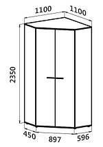 Шкаф угловой с зеркальным фасадом (18SM-05 A) и (18SM-05 В) для спальни Модерн, фото 3