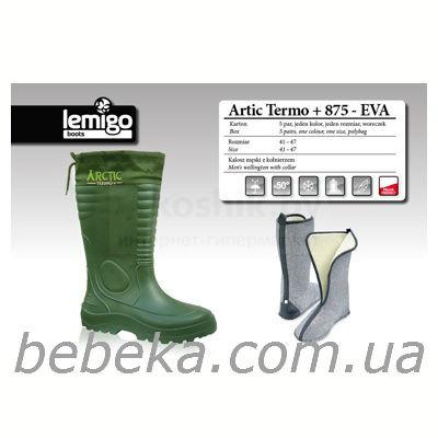 Сапоги Lemigo Arctic Thermo Plus 875 -50C