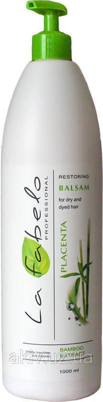 Бальзам La Fabelo Professional для сухих и окрашенных волос с экстрактом бамбука и пшеничной плацентой 1000мл